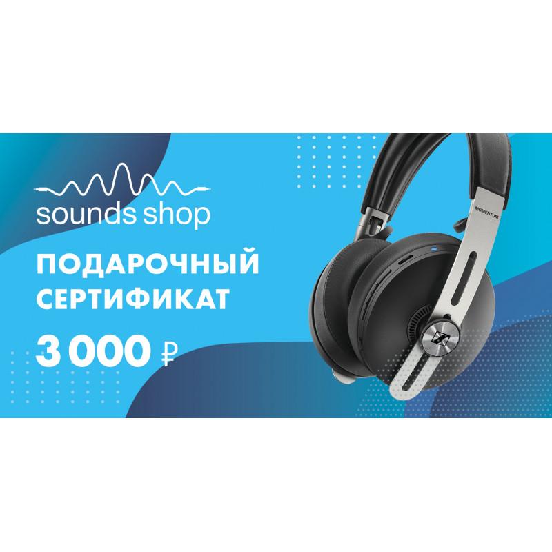 Наушники Neumann NDH-20, Серебристый + сертификат 3000 руб. в подарок!
