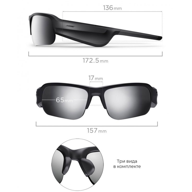 Аудио-очки BOSE Frames Tempo